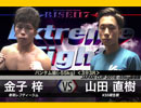 [無料] キックボクシング 2017.5.20【RISE
