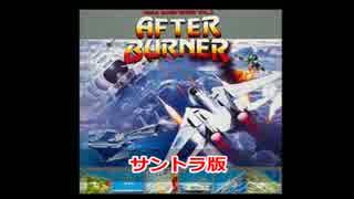 アフターバーナー【blueMSX+BASIC作成曲】