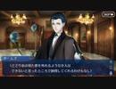 Fate/Grand Orderを実況プレイ 虚月館殺人事件編part10