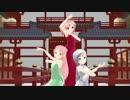 【MMD】桃源恋歌【DANCE-PV】