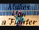 【A3!】太一でMakes You a Fighter 【踊ってみた】