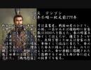 【三國志】美鈴がフランに教えるいにしえ武将紹介8 「田文」...