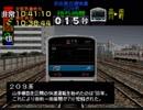 【TAS】京浜東北線北行209系快速【電車でGo!Pro】
