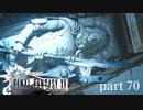 【FF15】-キズナアルバム- FINAL FANTASY XVの世界を堪能したい。part70【実況】