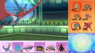 【ポケモンUSM】ウルトラまったりシングルレート 69【メガボーマンダ】