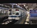 東武伊勢崎線 太田駅2番線 ロッキーのテーマ