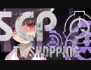きりたんのSCPテレビショッピング 4