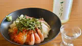 日本酒を造る ~桜うづまき酒蔵~