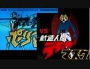 ファイプロワールド PS4版が8月9日に発売日が決定しました記念試合(初実況付)