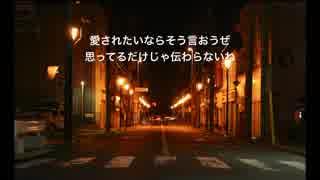 【実況者が歌ってみた】LOSER:米津玄師(