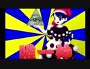 【マッシュアップ】永遠の春夢 と X-File