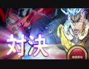 【実況】喧嘩屋魔人の最期はサシ勝負!! #26【ランスⅩ】