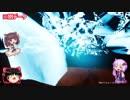 【ASTRONEER】ゆかりとコスモ #10【VOICEROID実況】
