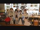 VFR800 【たまゆら】の聖地 & 日本一短い船旅(ジオラマ撮影モード有)
