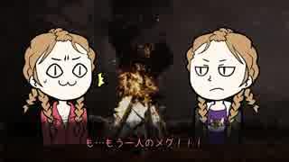 【ゆっくり実況】ひっそりDbD Part1【Dead