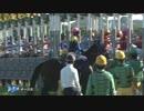 第79回 オークス 優駿牝馬 GⅠ