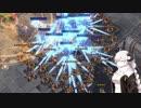 【VOICEROID】あかりの前陣速攻スタークラフト! part2