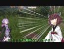 『Kingdom_Come』辺境騎士ゆかりさん(脳筋)