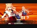 【Fate/Grand Order】 JK散歩inカルデア Part.02 【幕間の物語】[鈴鹿御前]