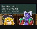 【メダロット弐CORE】がむしゃらはパワーだぜ!24【ゆっくり&VOICEROID】
