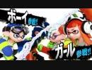 【新作スマブラ】Switch版スマブラを全力で予想/妄想する【その2】