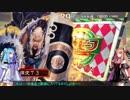 【三国志大戦・五品】琴葉葵の中国旅行記-6-【VOICEROID実況】
