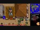 【ウルティマ VII : The Black Gate】を淡々と実況プレイ part40