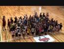 【バンビシャス奈良:バスケットボール教室】掛け声をかけて記念撮影をするあい❤最後は選手とハイタッチ♬イベント バスケ 小学生
