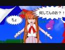 【東方】霊夢vs一輪【3D】