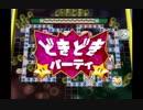 マリオパーティ4実況 part13【超究極ノンケ対戦記】