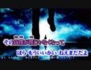 【ニコカラ】ハイドアンド・シーク【off vocal】-5