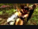 Ninja Gaiden 3RE 紅葉 ヒドゥンブラックフラワー リョナ