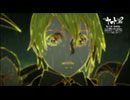 『宇宙戦艦ヤマト2202 愛の戦士たち』第五章 煉獄篇 冒頭10分