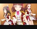 【デレステ3DリッチMV】HARURUNRUN【MAST