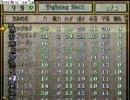 ファイアーエムブレム聖戦の系譜を関西人が実況プレイ 5-6