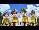 弱虫ペダル GLORY LINE 第20話「山岳賞」