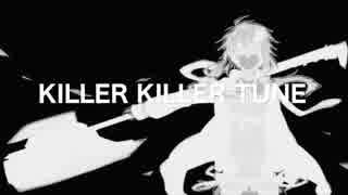 【結月ゆかり】KILLER KILLER TUNE【オリ