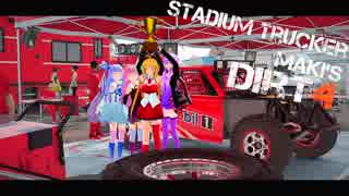 【DiRT4】Rallyist琴葉のDiRT4 ep.18【VOI