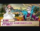 【ゆっくりTRPG】MMDer共のシノビガミ 小ネタ集2(前編)