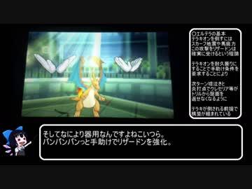 【ポケモンUSM】どこからでも正義を為すテラキオン