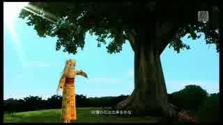 【PS4】Project DIVA FT『いのちの歌 PV』