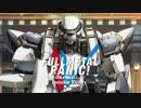 【FULL】フルメタル・パニック! Even...if (JP & English Ver.)