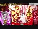 【家パチ実機】CRF戦姫絶唱シンフォギアpart76【ED目指す】