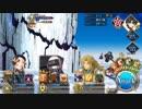 Fate/Grand Orderを実況プレイ アナスタシア編 part45