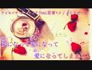 【ニコカラ】アイセンチ・スーサイド【off vocal】
