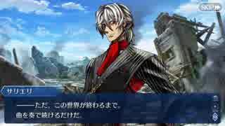 Fate/Grand Orderを実況プレイ アナスタシア編 part46(終)