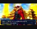 【実況】今更ながらFate/Grand Orderを初プレイする!ぐだぐだ明治維新5