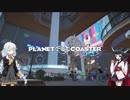 【Planet Coaster】きりたんとあかりの遊園地建設記part04【VOICEROID実況】
