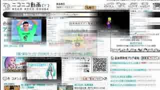 ニコニコ動画におけるカテランの王者十選