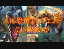 【Hearthstone】ハンター☆part86【実況】